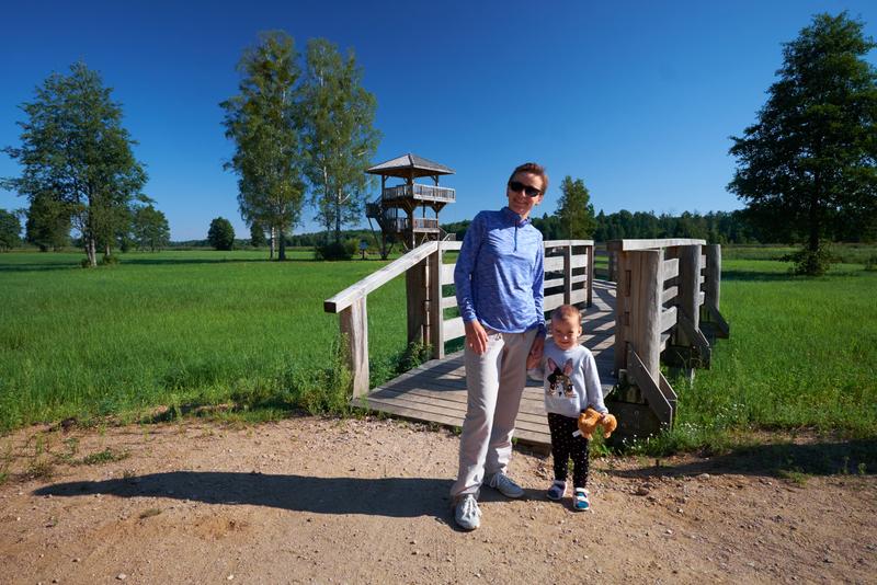 Białowieski Park atrakcje