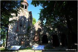 Alaverdi Armenia