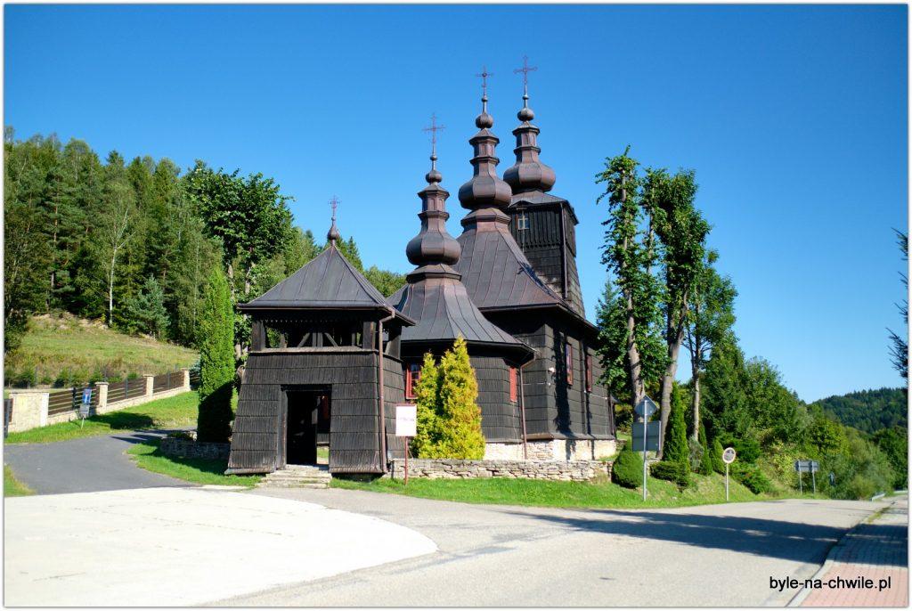 cerkiew św.św.Kosmy iDamiana wBanicy